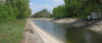 Суворовский канал - ответвление от ветки СКК