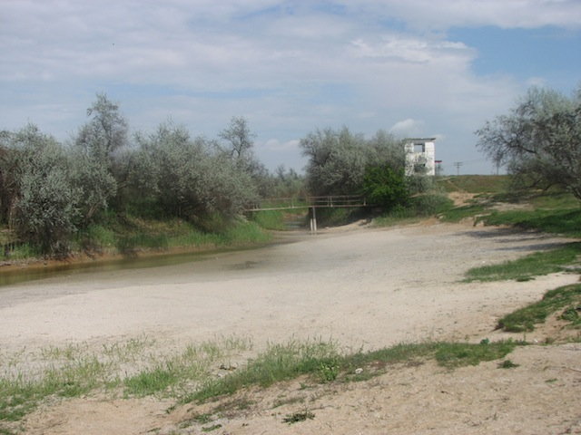 Детский пляж г. Армянска