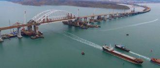 Автомобильные пролеты Крымского моста состыкованы