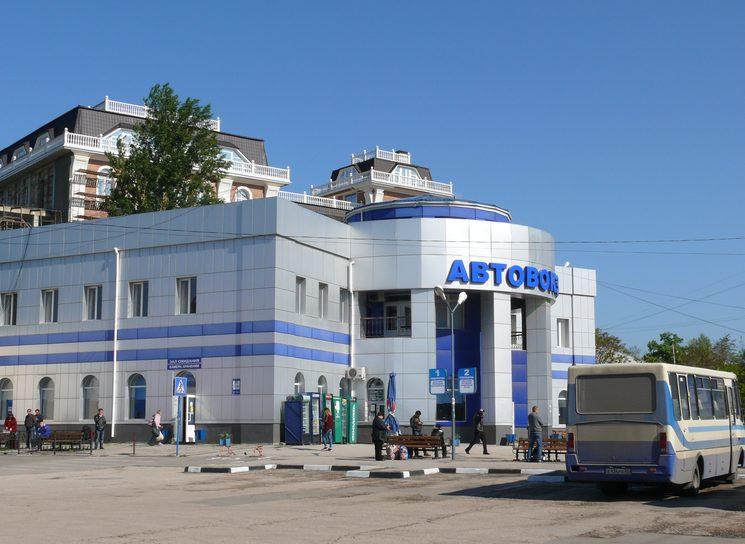 Автостанция Симферополь АС-1