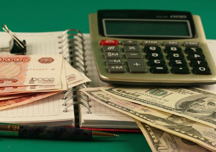 Перспективы возвращения депозитов крымчан в украинских банках