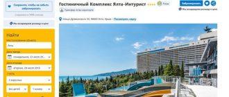 Работает ли Booking.com в Крыму