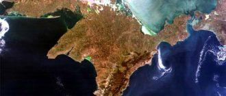 Крым из Космоса, спутниковое фото
