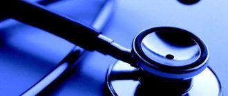Крымские проблемы здравоохранения