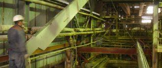 В цеху завода Крымский Титан