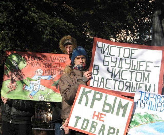 Акция против строительства порта на западе Крыма