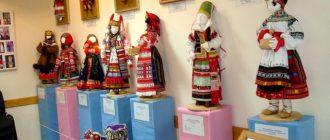 Костюмы восточных славян в крымском музее