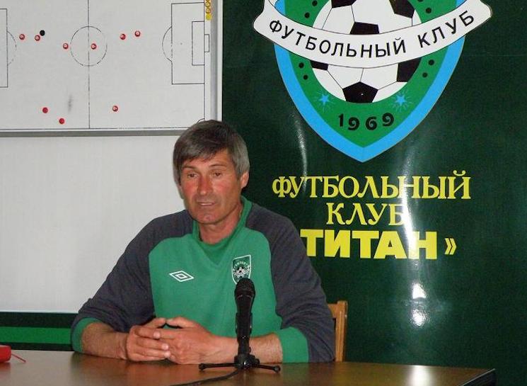 Футбольный клуб Титан, Армянск, Крым, Россия