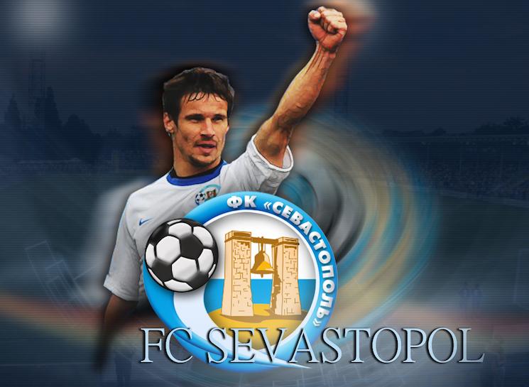 Футбол в Севастополе