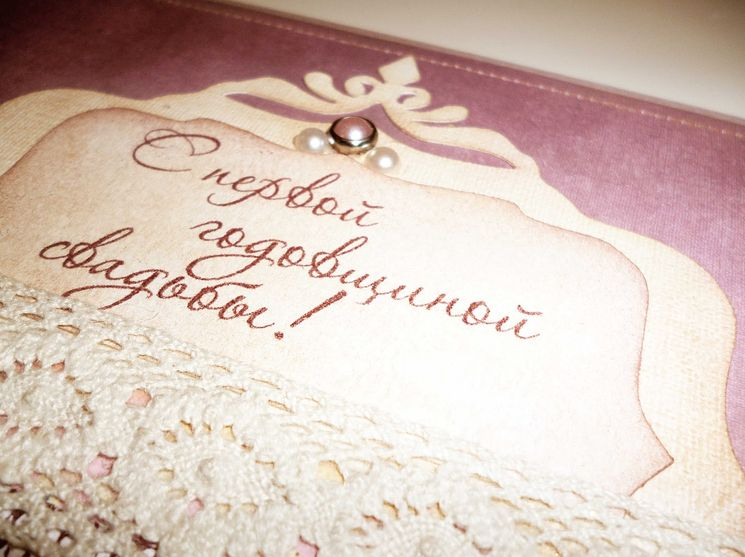 Выбор подарка на ситцевую свадьбу