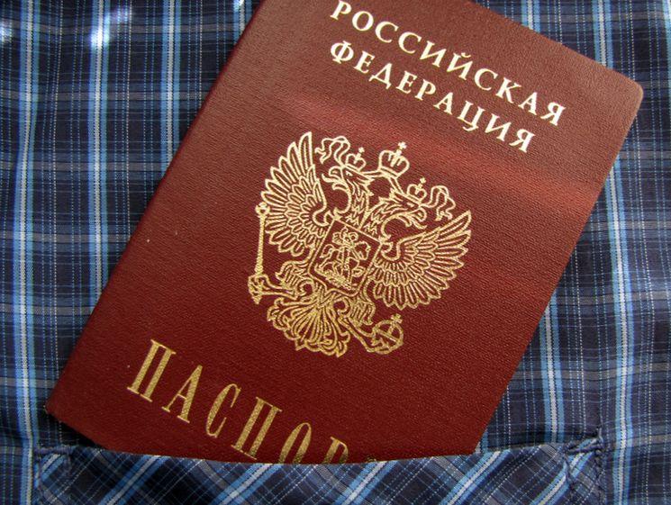 Как узнать паспортные данные паспорта гражданина РФ