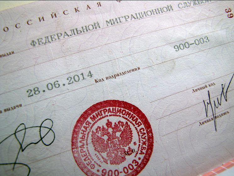 Как узнать серию, номер и другие данные паспорта