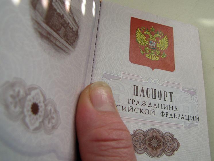 Как выяснить серию и номер паспорта РФ
