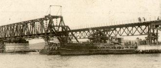 Мост через Керченский пролив в 1944 году