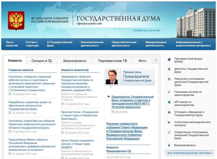 Крымские долги украинским банкам