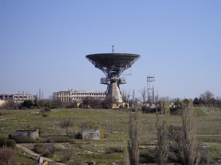 Лунодром - советский космический объект под Симферополем