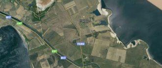 Северный Крым, фото из космоса