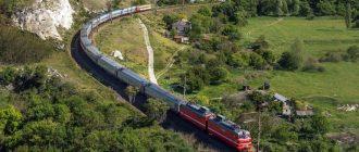 Новые маршруты поездов в Крым: из Питера, Екатеринбурга и Кисловодска
