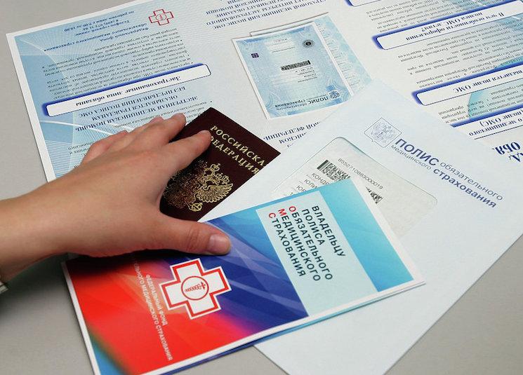 Полис ОМС в Крыму
