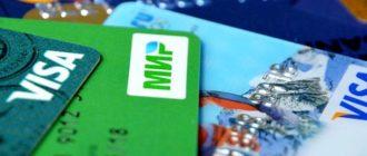 Оплата автобусов в Крыму банковскими картами
