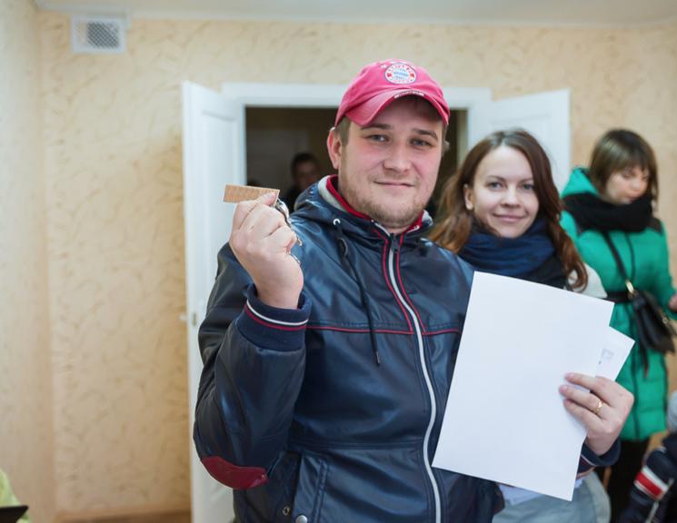 Получение субсидии по программе молодая семья