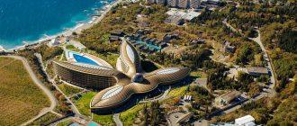 Последние отзывы об отеле Mriya Resort & SPA 5*