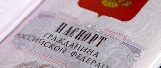 Право жителей крыма на гражданство РФ