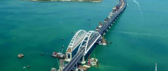 Президент России открывает Крымский Мост 16 мая 2018 года