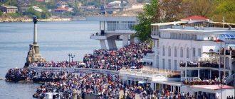 Российская перепись населения в Крыму