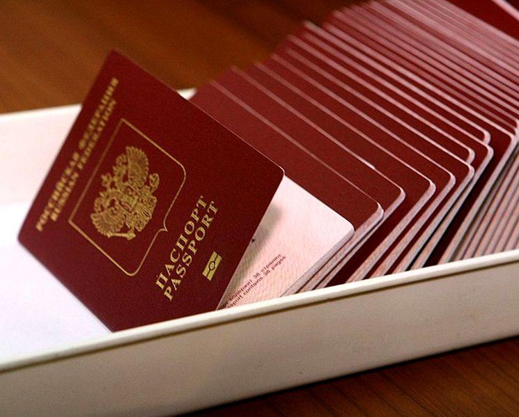 Регистрация граждан по месту пребывания в крыму медицинские книжки в москве на новослободской