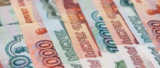 Начисление и перерасчет пенсий для крымчан