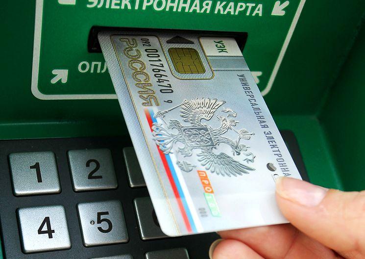 СНИЛС УЭК карта для крымчан