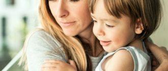 Какие предоставляются социальные гарантии для одиноких родителей