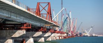 Строительство автомобильного моста в Крым