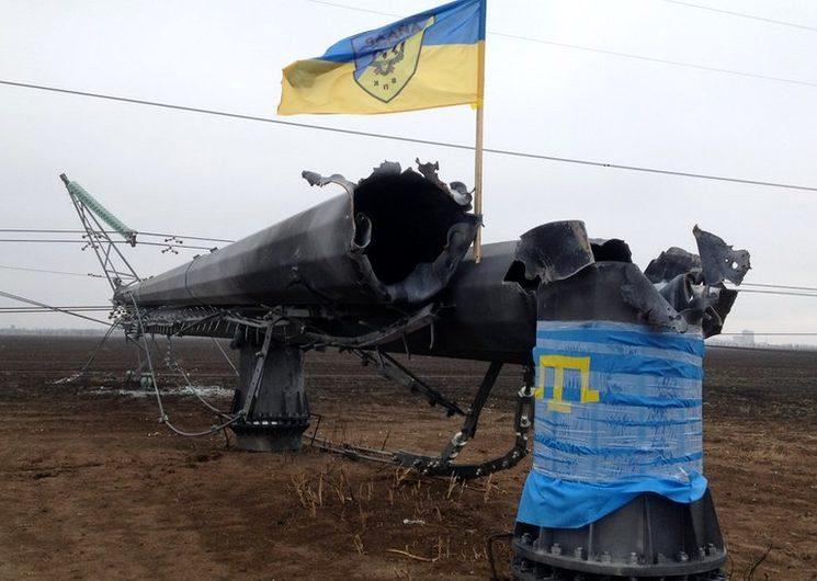 Украина взорвала ЛЭП, ведущие в Крым в 2015 году