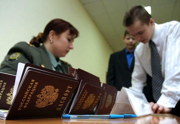 Временная регистрация в Крыму