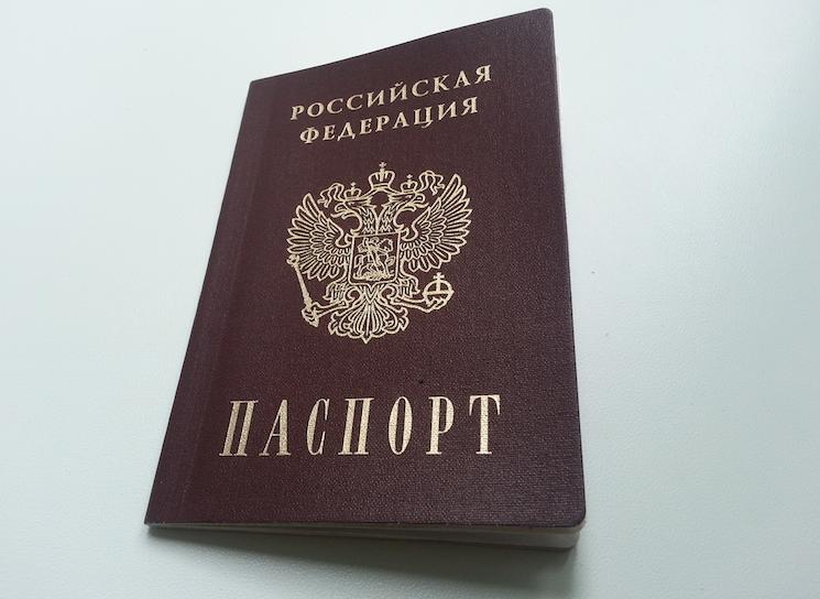кредит после замены паспорта схема метро москвы 2025 года с новыми станциями с расчетом