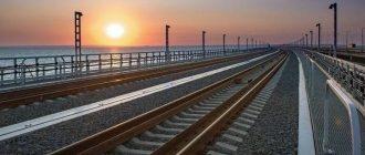 Путин открывает ЖД мост в Крым - в первом поезде по Крымскому мосту проедут сотни человек