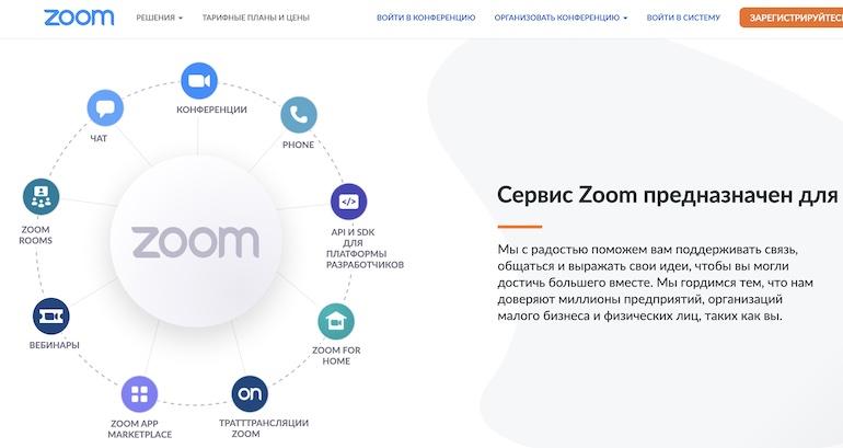 Почему не работает Zoom в Крыму